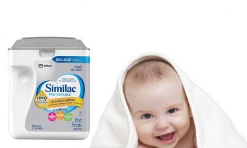sua-similac-My-8
